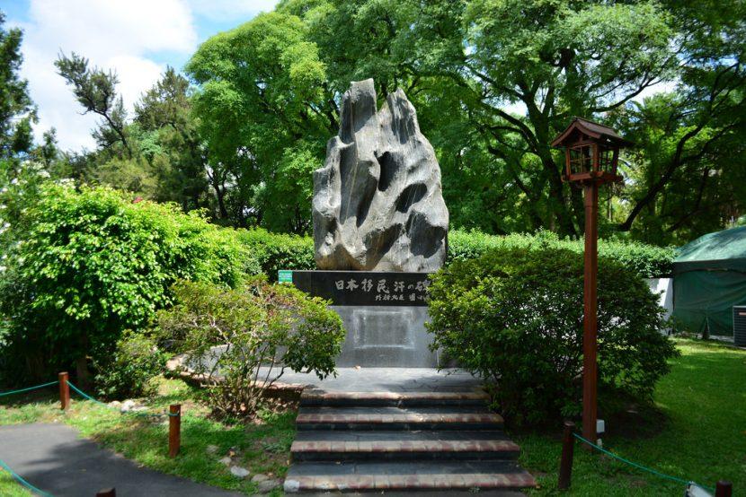 jardin japones