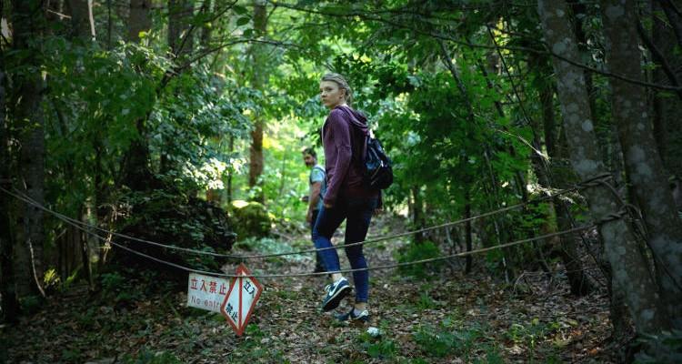 Las historias del bosque inspiraron para la película The Forest.
